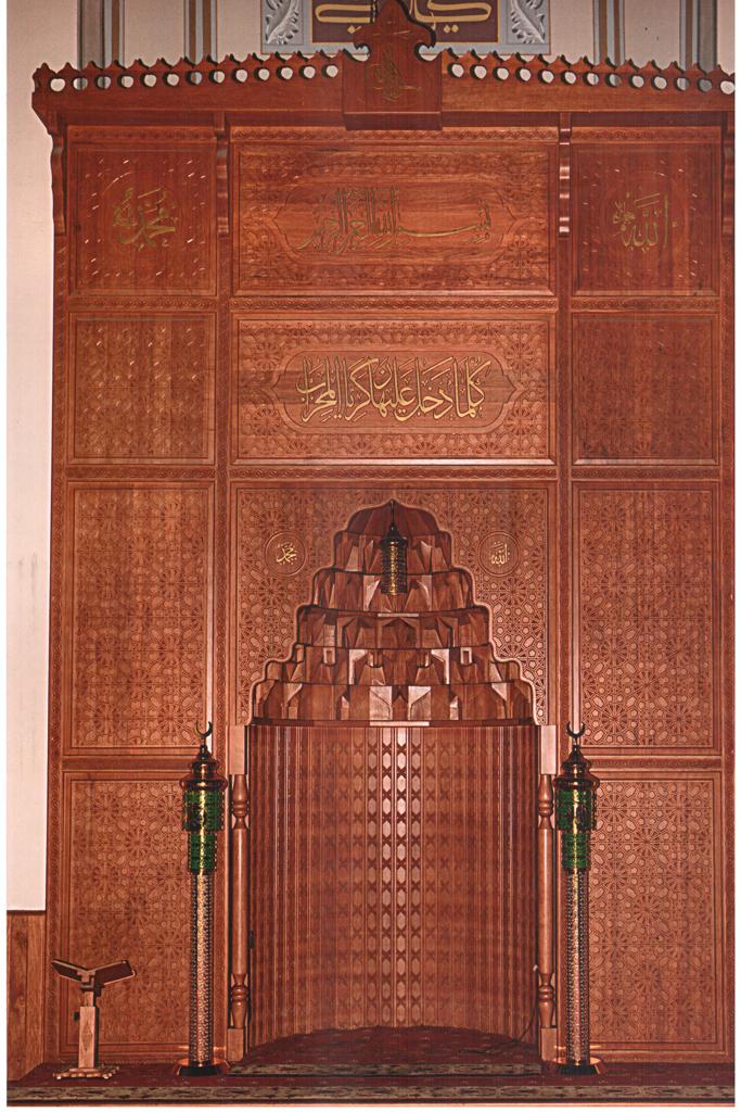 Mihrab 002